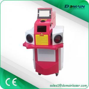 China Platinum Copper Steel Laser Soldering Machine , Cnc Spot Welding Machine on sale