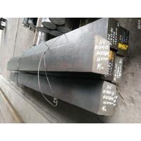 China Forging Produce Stainless Steel Flat Bars 304 316 420 321 310S Stainless Steel Flat Plates on sale