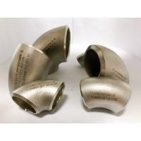 ANSI JIS Galvanized Steel Pipe Fittings 3 Inch Stainless Steel 90 Degree Elbow Manufactures