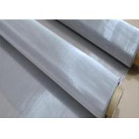 China Ultra Thin Stainless Steel Woven Wire Cloth High Temperature Performance on sale