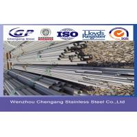 ASTM A213 317 Structural Steel Pipe / Tube Seamless For Industry , Thickness 1mm - 150mm Manufactures