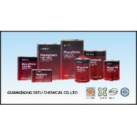 Buy cheap Auto Paint, Car Paint: Max-C508 Orange Red from wholesalers