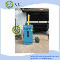 Quality HUICHENG VD40 Hydraulic Metal Drum Compress Baler/ Vertical Drum Barrel Press for sale