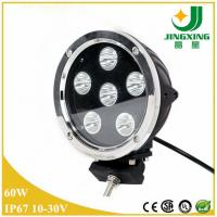 7 inch 60w tractor led work lamp Manufactures