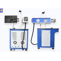 100W CO2 Laser Engraving Machine, Laser Printing Equipment With Dynamic Focus Galvoscanner