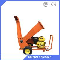 Tree branches crusher chipping machine with gasoline engine Manufactures