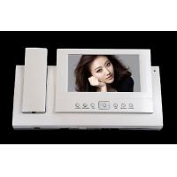 """Buy cheap 7"""" Indoor Monitor With Internal Memory and Play Back (SIPO-857) from wholesalers"""
