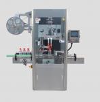 bottle label steam heating shrink tunnel, sleeve label applicator Manufactures