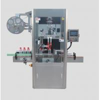 China Shrink hand label applicator for sleeve bottle/shrink applicator/label applicator on sale