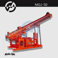 MGJ-50 horizontal anchor drilling rig grouting concrete wall drilling Manufactures