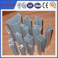 China Supplier OEM Aluminum Extrusion Manufactures