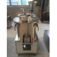 Buy cheap High shear mixer Industrial Blender Machine with fast chopper and strong mixing blade from wholesalers