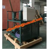 Portable particulate contaminated used oil cleaning machine price ,oil purifier with six stages filter elements Manufactures