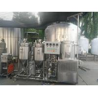 15 Gallon Home Beer Brewing Equipment 50L One Set For Brewhouse Sus 304 Material Manufactures