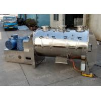 Stainless Steel Mixer Equipment,Mild Steel Ribbon Mixer Machine , High Efficiency Dry Powder Mixer Machine Manufactures