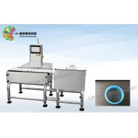 High Speed Weight Sorting Machine , SUS304 Tablet Sorter High Efficiency Manufactures