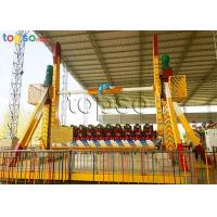 Outdoor Amusement Park Rides 20 Seat Space Travel 360 Top Spin Rides Manufactures