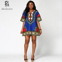 Short Sleeve African Print Wear Dresses Designs For Ladies Loose Fit Dashiki Style Manufactures