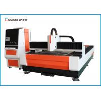 Wood Laser Cutting Engraving Machine To Make Wooden Letters Engraver And Cutter Manufactures