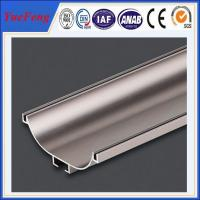aluminum extrude for glass shower door factory, polish aluminium profiles for shower door