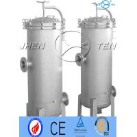 Inline Water Filter Cost , Industrial Sand Filter For Reverse Osmosis Equipment Manufactures