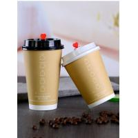 China Food Grade PE Paper Coffee Cups With Lids And Sleeve Straw Package Eco Friendly on sale