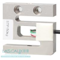 Aluminum S Beam Load Cell Force Gauge for Tensile Testing Machine 1kg to 50kg Manufactures
