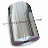Buy cheap Aluminium foil in jumbo roll from wholesalers