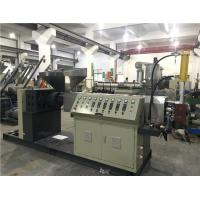 China ABS HIPS Waste Plastic Recycling Machine With Capacity 100 Kg/Hr on sale