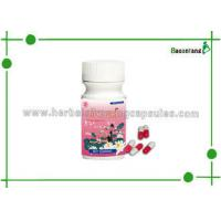 Hot Girl New Slimming Pills With Sweet Potato Fiber For Men And Women,Herbal Weight Loss Diet Pills Manufactures
