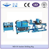 MD-30 Rock Anchor Drilling Rig Hydraulic Drill Machine Manufactures