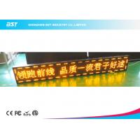Quality Lightweight Advertising Led Moving Message Display / Programmable Led Message Board for sale