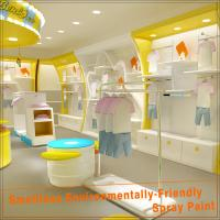 China Nice design mdf names kids clothing stores wholesale on sale