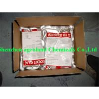 Quality 70%TC 1.9% EC 5% SG Technical Products Cas No 137512-74-4 Insecticide Emamectin Benzoate for sale