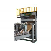 Automatic High Speed Paper Bag Making Machine  Make Karft Paper Bag Manufactures