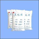 Zinc Oxide 99% Manufactures