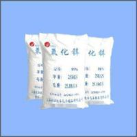 China Zinc Oxide 99% on sale