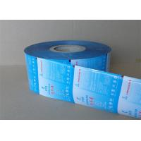 Aluminum Foil Plastic Roll Film Food Packaging Eco - Friendly Glue Laminating Manufactures
