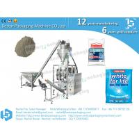 Automatic packaging machine for wall tile grout floor tile grout Manufactures