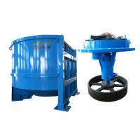 Buy cheap SS 304 Paper Mill Pulper Machine D Type Pulper Used In Paper Mill from wholesalers