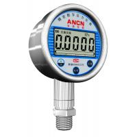 China Explpsion Proof USB Communication 10000 Data Storage Capacity High Precision LCD Display Pressure Gauge on sale