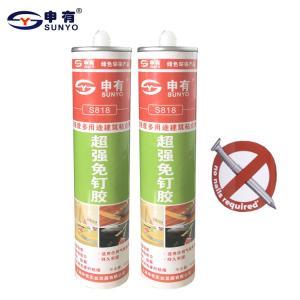China All Purpose No Nails Adhesive , No More Nails Glue For Construction on sale