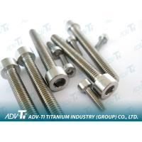 Titanium Fastener Hexagon socket head cap screws DIN912 Manufactures