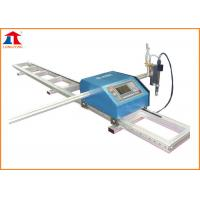 China Aluminum / Galvanized Sheet Portable Cutting Machine , CNC Plasma Cutter on sale