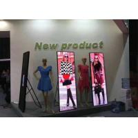 Indoor Standing Full HD LED TV Creative Display Panels 1.9mm Hd For Advertising Manufactures