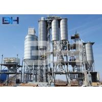 Compact Tower Type Dry Mix Plant Automatic Wall Putty Manufacturing Machine Manufactures