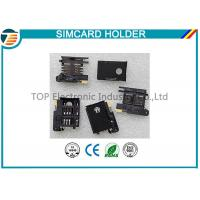 3.0mm PCB Mounting SIM Card Holder With Button Release TOP-SIM05 Manufactures
