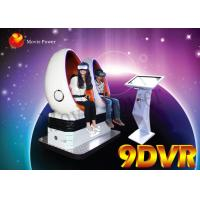China Commercial Game Machine 9D Virtual Reality VR Simulator With Two seat on sale