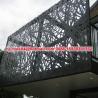 Buy cheap aluminium privacy screen from wholesalers