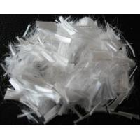 Quality PVA fiber for water -soluble nonwoven fabrics/yarns/PVA Fibre for construction for sale